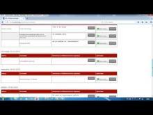 Embedded thumbnail for Обслужване на читатели през Интернет