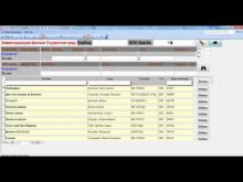 Embedded thumbnail for Инвентаризация по инвентарен номер